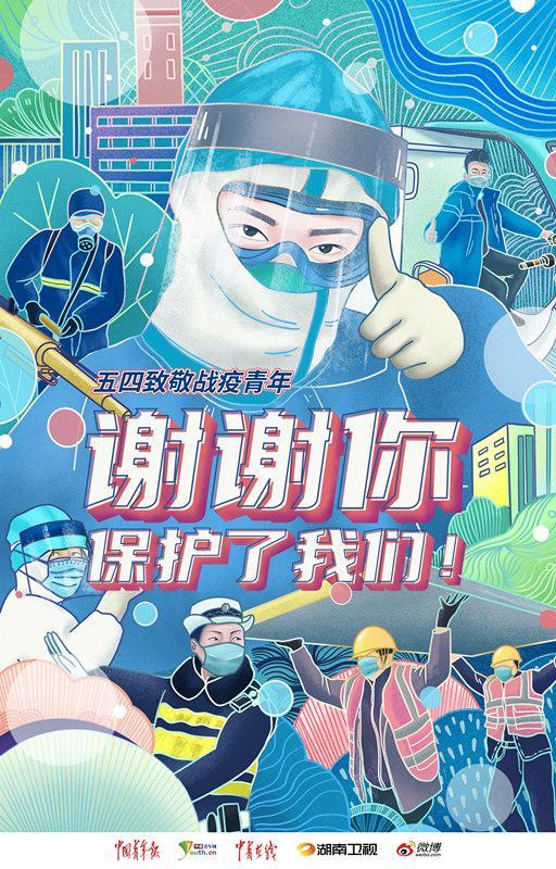 京剧八大样板戏_北京千驰纵横科技有限公司